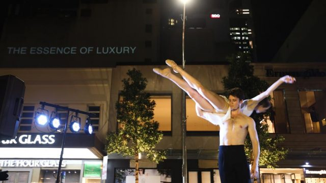 Edward Street collaborates with Queensland Ballet